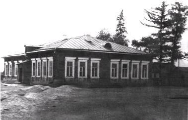 Пономаревская школа